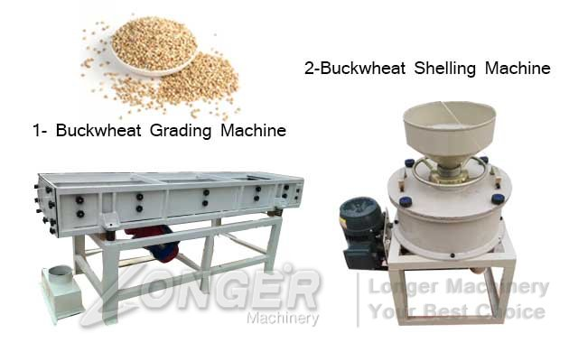 Buckwheat Grading and Shelling Machin