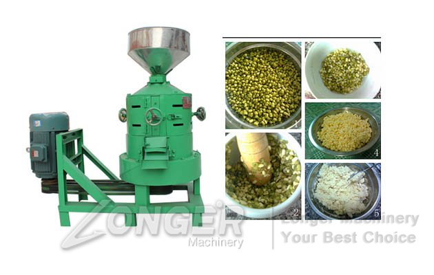 Multi-purpose Bean Peeling Machine|Rice Peeler