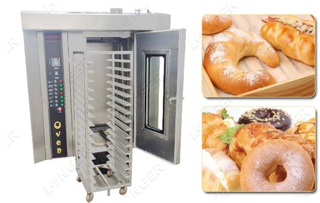 Commercial Rotary Oven For Bread Bakery Hot Air Baking Oven