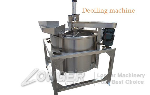 snack chips deoiling machine