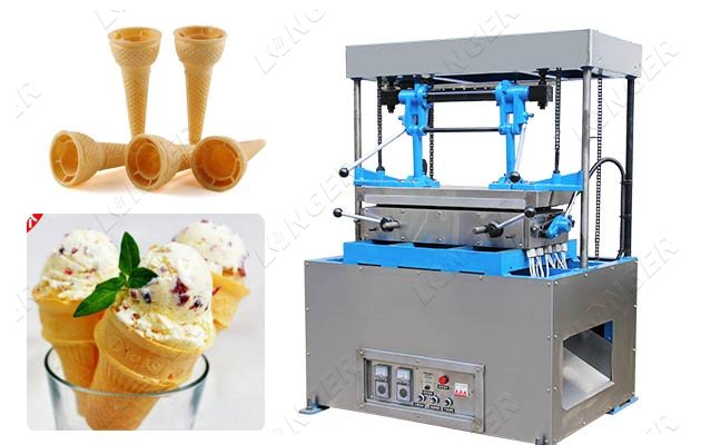 wafer cone making machine price