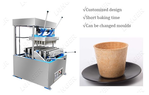tea coffee cup making machine